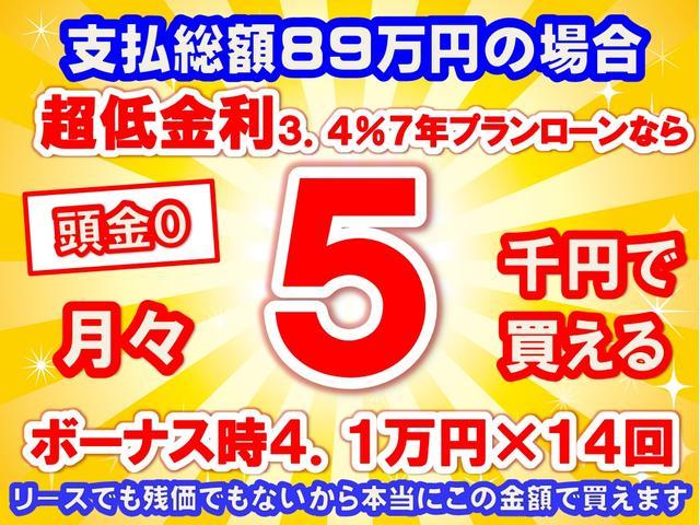 X-SAIII/LEDライト/キーレス/ディーラー試乗車(16枚目)