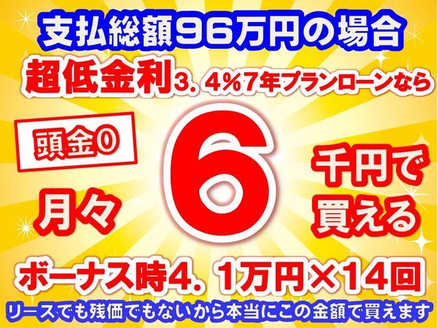 カーナビ本体¥49,000円〜工賃¥17,000円(取付キット等含む)で取付できます。お客様に必要なカーナビも、当店取り扱いカーナビ10種類の中からご提案いたします!