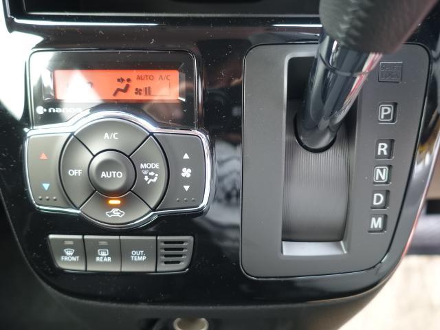 ハイブリッドMV /全方位カメラ/スマートキー/衝突被害軽減ブレーキ/革巻きハンドル/シートヒーター/電動スライドドア/プッシュスタート/オートクルーズコントロール/オートエアコン/シートバックテーブル/登録済未使用車(27枚目)