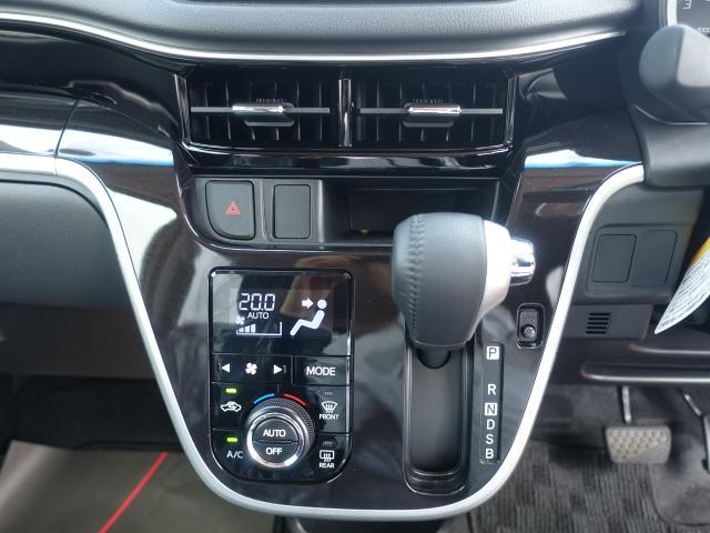 カスタム RS ハイパーリミテッドSAIII /ターボ/スマートキー/衝突被害軽減ブレーキ/アルミホイール/全方位カメラ/LEDヘッドライト/シートヒーター/ハーフレザーシート/ディーラー試乗車(20枚目)