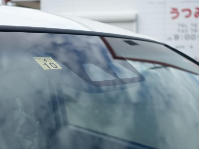 カスタム RS ハイパーリミテッドSAIII /ターボ/スマートキー/衝突被害軽減ブレーキ/アルミホイール/全方位カメラ/LEDヘッドライト/シートヒーター/ハーフレザーシート/ディーラー試乗車(23枚目)