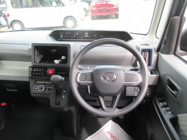 X /片側パワースライドドア/プッシュスタート/スマートキー/LEDヘッドライト/オートエアコン/衝突被害軽減ブレーキサポート/届出済未使用車(9枚目)