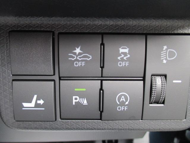 X /片側パワースライドドア/プッシュスタート/スマートキー/LEDヘッドライト/オートエアコン/衝突被害軽減ブレーキサポート/届出済未使用車(13枚目)