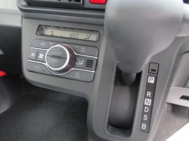 X /片側パワースライドドア/プッシュスタート/スマートキー/LEDヘッドライト/オートエアコン/衝突被害軽減ブレーキサポート/届出済未使用車(17枚目)