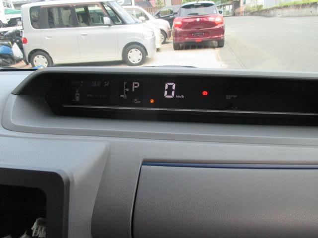 X /片側パワースライドドア/プッシュスタート/スマートキー/LEDヘッドライト/オートエアコン/衝突被害軽減ブレーキサポート/届出済未使用車(18枚目)