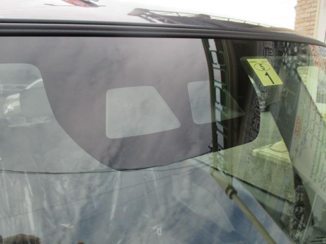 X /片側パワースライドドア/プッシュスタート/スマートキー/LEDヘッドライト/オートエアコン/衝突被害軽減ブレーキサポート/届出済未使用車(19枚目)