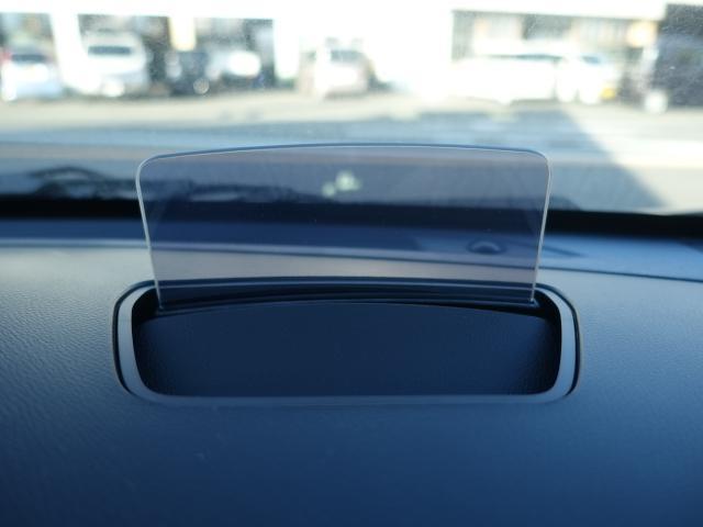 ハイブリッドFZ リミテッド 25周年記念車 全方位カメラ /25周年記念車/プッシュスタート/スマートキー/オートエアコン/シートヒーター/LEDヘッドライト/全方位カメラ/ヘッドアップディスプレイ/衝突被害軽減ブレーキ/ディーラー試乗車(22枚目)