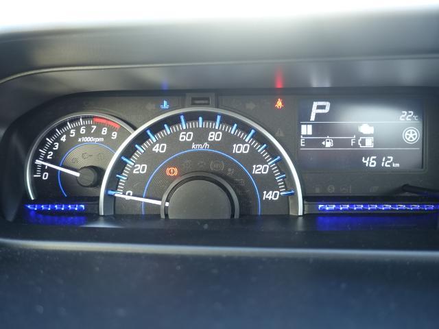 ハイブリッドFZ リミテッド 25周年記念車 全方位カメラ /25周年記念車/プッシュスタート/スマートキー/オートエアコン/シートヒーター/LEDヘッドライト/全方位カメラ/ヘッドアップディスプレイ/衝突被害軽減ブレーキ/ディーラー試乗車(23枚目)