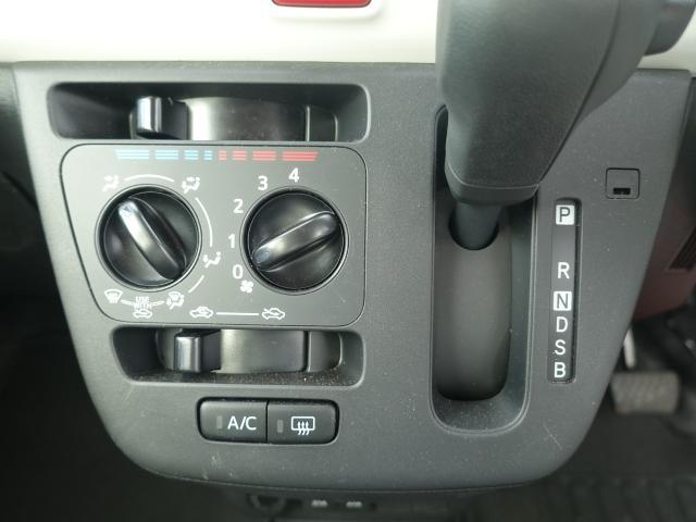 X SAIII /LEDヘッドライト/プッシュスタート/スマートキー/エアコン/USBポート/バックカメラ/ディーラー試乗車(17枚目)