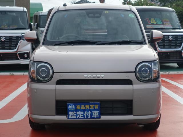 X SAIII /LEDヘッドライト/プッシュスタート/スマートキー/エアコン/USBポート/バックカメラ/ディーラー試乗車(20枚目)