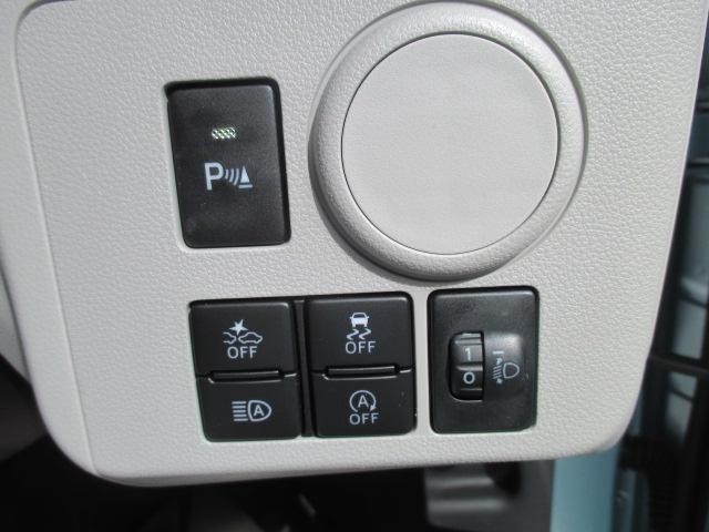 X リミテッドSAIII /LEDヘッドライト/スマートアシストIII/キーレス/バックカメラ/電動格納ミラー/衝突被害軽減ブレーキ/エアコン/ABS/ディーラー試乗車(13枚目)