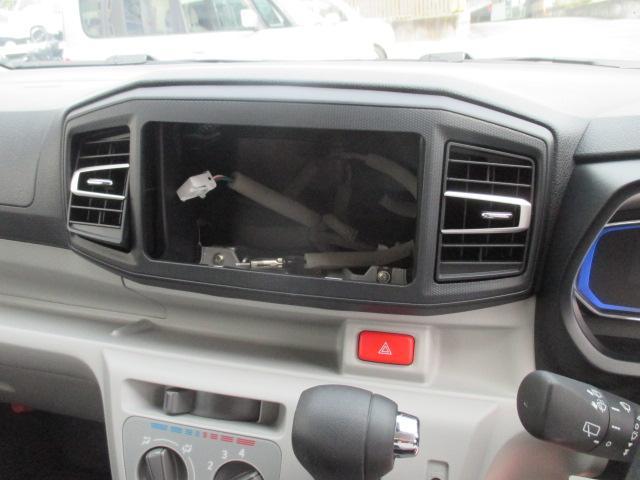 X リミテッドSAIII /LEDヘッドライト/スマートアシストIII/キーレス/バックカメラ/電動格納ミラー/衝突被害軽減ブレーキ/エアコン/ABS/ディーラー試乗車(14枚目)