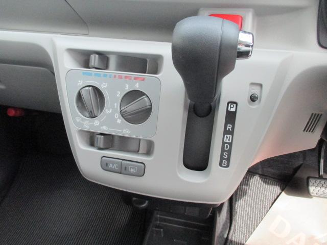 X リミテッドSAIII /LEDヘッドライト/スマートアシストIII/キーレス/バックカメラ/電動格納ミラー/衝突被害軽減ブレーキ/エアコン/ABS/ディーラー試乗車(15枚目)
