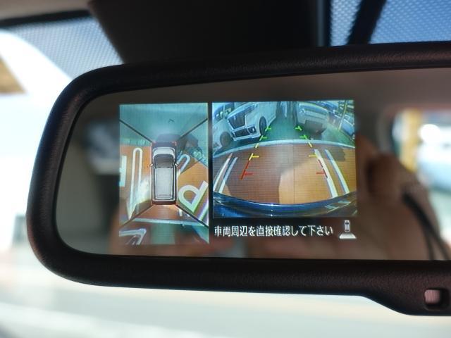 X /アラウンドビューカメラモニター/プッシュスタート/スマートキー/オートエアコン/衝突被害軽減ブレーキ/ディーラー試乗車(20枚目)