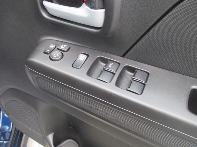 ハイブリッドFZ リミテッド 25周年記念車 /25周年記念車/プッシュスタート/スマートキー/オートエアコン/シートヒーター/LEDヘッドライト/ベンチシート/ヘッドアップディスプレイ/衝突被害軽減ブレーキ/ディーラー試乗車(11枚目)