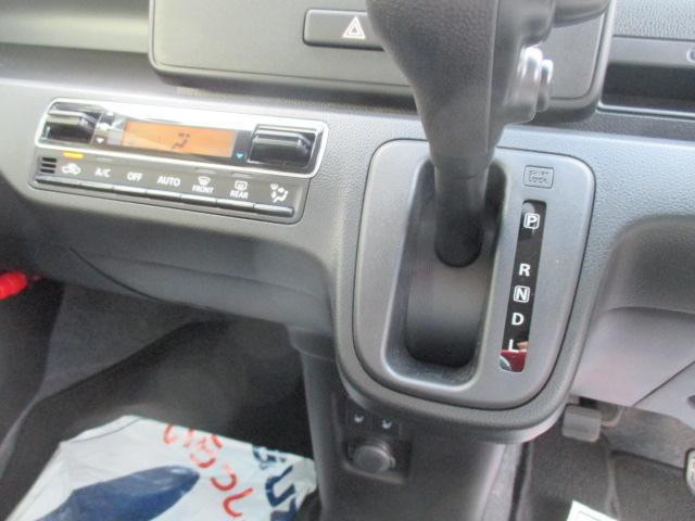 ハイブリッドFZ リミテッド 25周年記念車 /25周年記念車/プッシュスタート/スマートキー/オートエアコン/シートヒーター/LEDヘッドライト/ベンチシート/ヘッドアップディスプレイ/衝突被害軽減ブレーキ/ディーラー試乗車(16枚目)