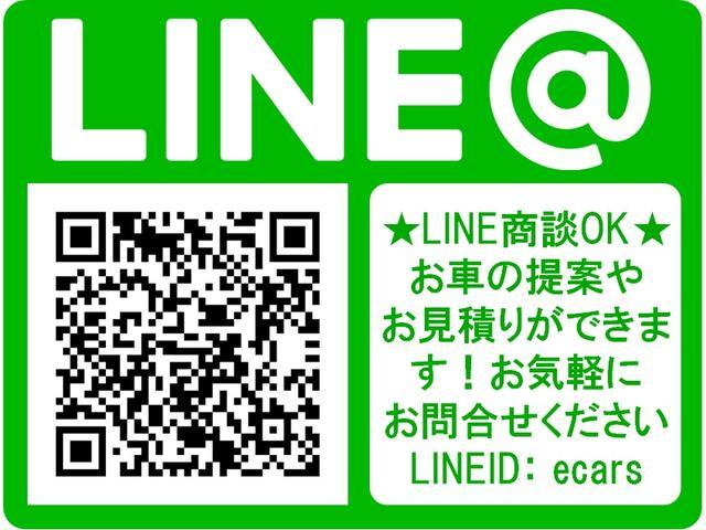 L /CVT/キーレス/エアコン/パワステ/ディーラー試乗車(29枚目)