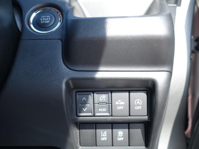 ハイブリッドT /ターボ/スマートキー/衝突被害軽減ブレーキ/全方位カメラ/ヘッドアップディスプレイ/シートヒーター/オートライト/オートエアコン/革巻きハンドル/オートクルーズ/ディーラー試乗車(18枚目)