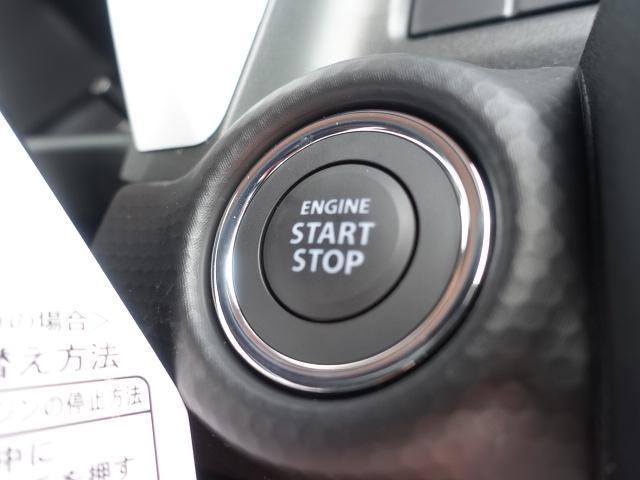 ハイブリッドG /プッシュスタート/シートヒーター/オートエアコン/アイドリングストップ/衝突被害軽減ブレーキサポートレス/オートライト/届出済未使用車(16枚目)