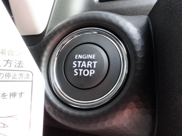 ハイブリッドG /セーフティサポート非搭載/プッシュスタート/スマートキー/シートヒーター/オートエアコン/届出済未使用車(15枚目)