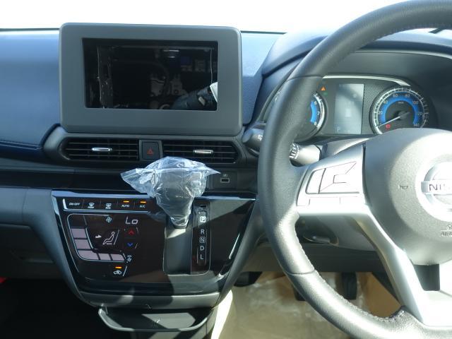 ハイウェイスター X /LEDヘッドライト/プッシュスタート/バックカメラ/衝突被害軽減ブレーキサポート/オートエアコン/専用アルミ/届出済未使用車(18枚目)