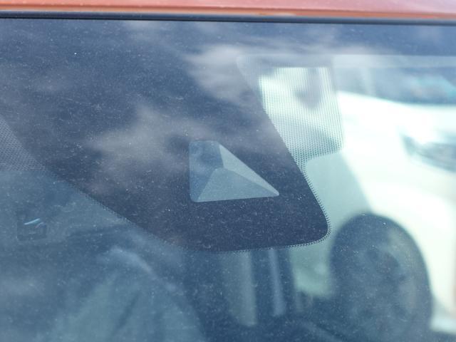 ハイウェイスター X /LEDヘッドライト/プッシュスタート/バックカメラ/衝突被害軽減ブレーキサポート/オートエアコン/専用アルミ/届出済未使用車(22枚目)