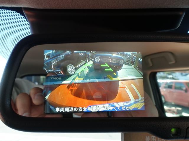 X /バックカメラ/オートエアコン/プッシュスタート/専用アルミ/衝突被害軽減ブレーキサポート/届出済未使用車(18枚目)