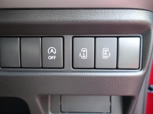 ハイブリッドXS /全方位/両側パワースライドドア/サーキューレター/LEDヘッドランプ&フォグランプ/ハーフレザー/オートエアコン/専用アルミホイール/プッシュスタート/衝突被害軽減ブレーキサポート/届出済未使用車(20枚目)