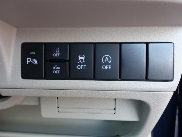 モード /衝突被害軽減ブレーキ/全方位カメラ/HIDヘッドライト/スマートキー/専用フロアマット/オートエアコン/シートヒーター/革巻きハンドル/ステアリングスイッチ/アイドリングストップ/届出済未使用車(14枚目)