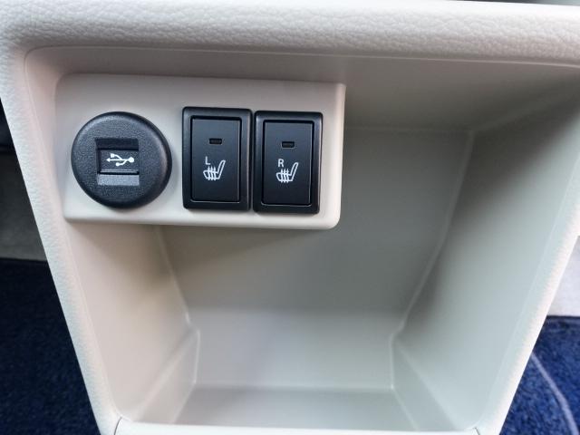 モード /衝突被害軽減ブレーキ/全方位カメラ/HIDヘッドライト/スマートキー/専用フロアマット/オートエアコン/シートヒーター/革巻きハンドル/ステアリングスイッチ/アイドリングストップ/届出済未使用車(17枚目)