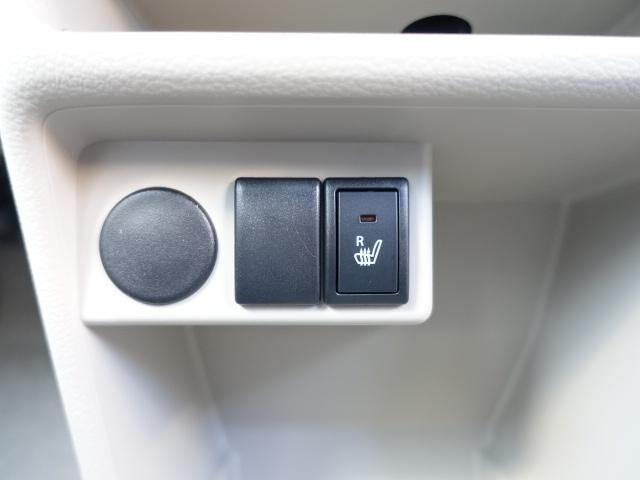 G /衝突被害軽減ブレーキ/CVT/エネチャージ/アイドリングストップ/キーレスプッシュスタートシステム/オートライトシステム/シートヒーター/チルトステアリング/運転席シートリフター/届出済未使用車(20枚目)
