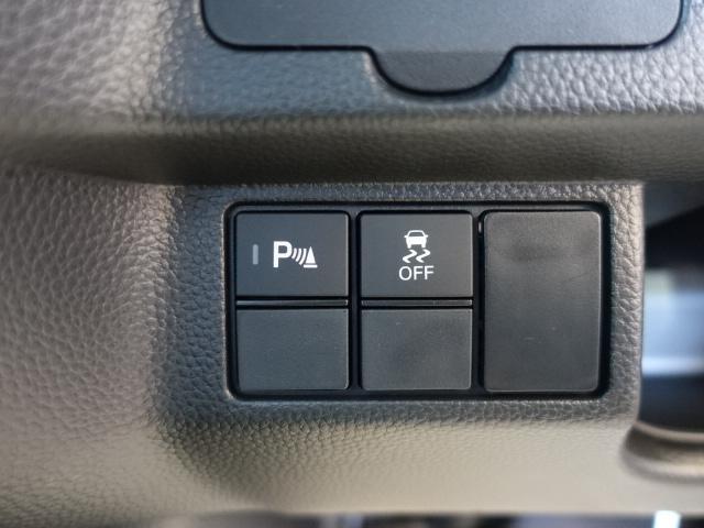 Lターボ /衝突被害軽減ブレーキ/スマートキー/両側電動スライドドア/バックカメラ/LEDヘッドライト/オートエアコン/クルーズコントロール/ステアリングスイッチ/プッシュスタート/充電用USB/届出済未使用(21枚目)