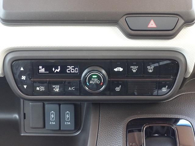 L /衝突被害軽減ブレーキ/スマートキー/電動スライドドア/バックカメラ/LEDヘッドライト/オートエアコン/クルーズコントロール/ステアリングスイッチ/プッシュスタート/充電用USB/届出済未使用(25枚目)