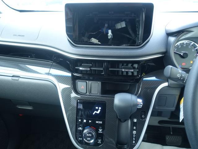 カスタム XリミテッドII SAIII /LEDヘッドライト&フォグ/プッシュスタート/全方位カメラ/シートヒーターオートエアコン/アルミホイール/専用アルミホイール/衝突被害軽減ブレーキ/ディーラー試乗車(20枚目)