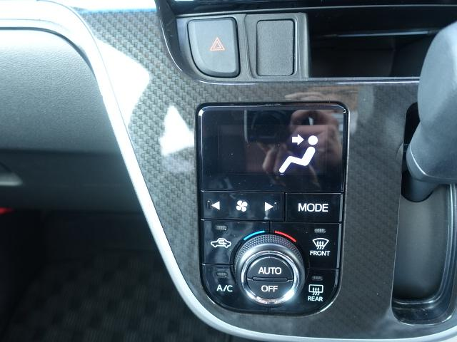カスタム XリミテッドII SAIII /LEDヘッドライト&フォグ/プッシュスタート/全方位カメラ/シートヒーターオートエアコン/アルミホイール/専用アルミホイール/衝突被害軽減ブレーキ/ディーラー試乗車(21枚目)