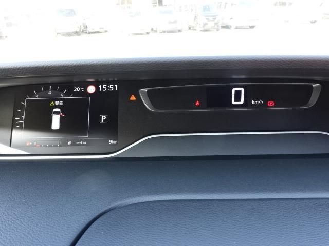 ハイウェイスターV /セーフティA/両側パワースライドドア/スマートルームミラー/プロパイロット/ハンズフリースライドドア/LEDヘッドライト/アラウンドビューモニター/8人乗り/登録済未使用車(29枚目)