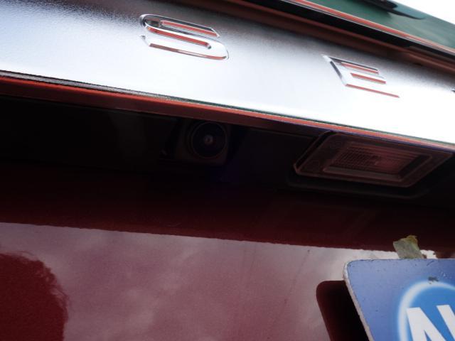ハイウェイスターV リアエアコン/セーフティA/両側パワースライドドア/スマートルームミラー/リアエアコン/プロパイロット/ハンズフリースライドドア/LEDヘッドライト/アラウンドビューモニター/8人乗り/登録済未使用車(12枚目)