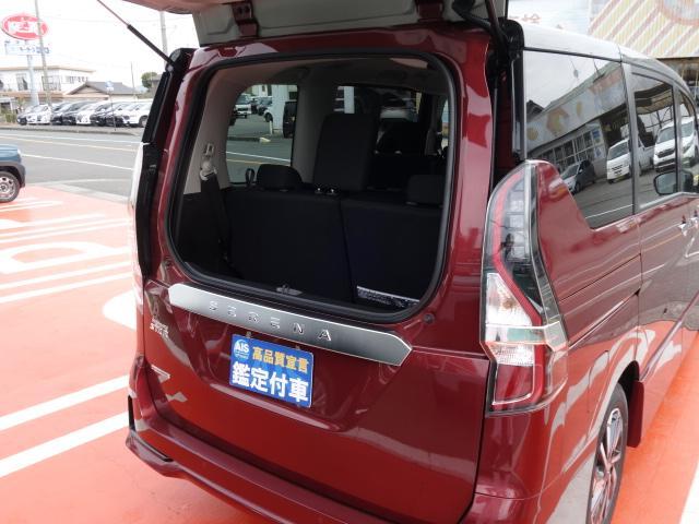 ハイウェイスターV リアエアコン/セーフティA/両側パワースライドドア/スマートルームミラー/リアエアコン/プロパイロット/ハンズフリースライドドア/LEDヘッドライト/アラウンドビューモニター/8人乗り/登録済未使用車(14枚目)