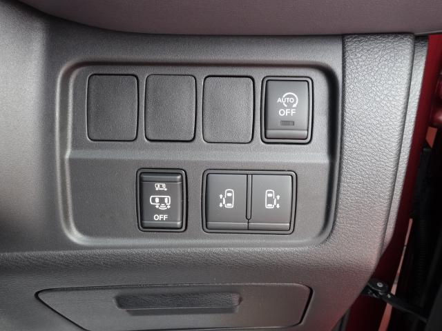 ハイウェイスターV リアエアコン/セーフティA/両側パワースライドドア/スマートルームミラー/リアエアコン/プロパイロット/ハンズフリースライドドア/LEDヘッドライト/アラウンドビューモニター/8人乗り/登録済未使用車(18枚目)