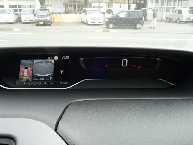 ハイウェイスターV リアエアコン/セーフティA/両側パワースライドドア/スマートルームミラー/リアエアコン/プロパイロット/ハンズフリースライドドア/LEDヘッドライト/アラウンドビューモニター/8人乗り/登録済未使用車(25枚目)