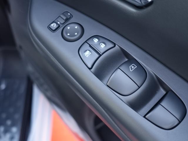 ハイウェイスターV /両側パワースライドドア/プロパイロット運転支援/LEDヘッドライト/8人乗り/衝突被害軽減ブレーキ/プッシュスタート/専用アルミ/全席USB充電ポート/登録済み未使用車(17枚目)