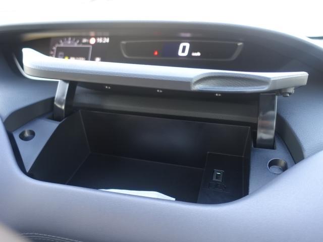ハイウェイスターV /両側パワースライドドア/プロパイロット運転支援/LEDヘッドライト/8人乗り/衝突被害軽減ブレーキ/プッシュスタート/専用アルミ/全席USB充電ポート/登録済み未使用車(25枚目)
