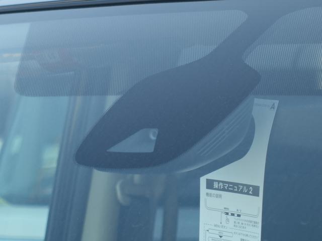 ハイウェイスターV /両側パワースライドドア/プロパイロット運転支援/LEDヘッドライト/8人乗り/衝突被害軽減ブレーキ/プッシュスタート/専用アルミ/全席USB充電ポート/登録済み未使用車(29枚目)