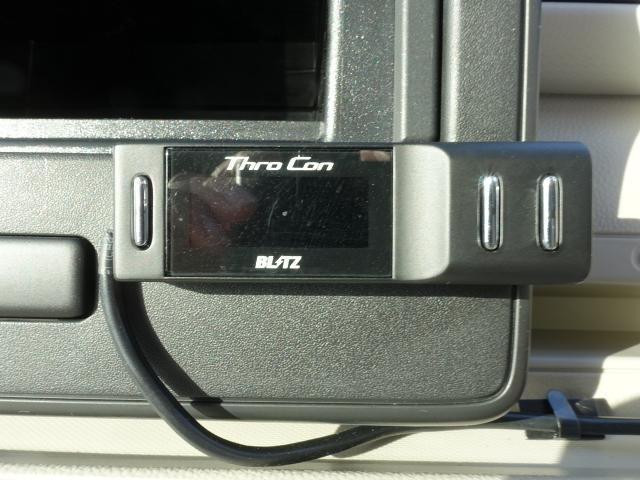 FA /5MT/ETC/キーレス/電動ドアミラー/エアコン/エアバック/ABS/ディーラー試乗車(20枚目)