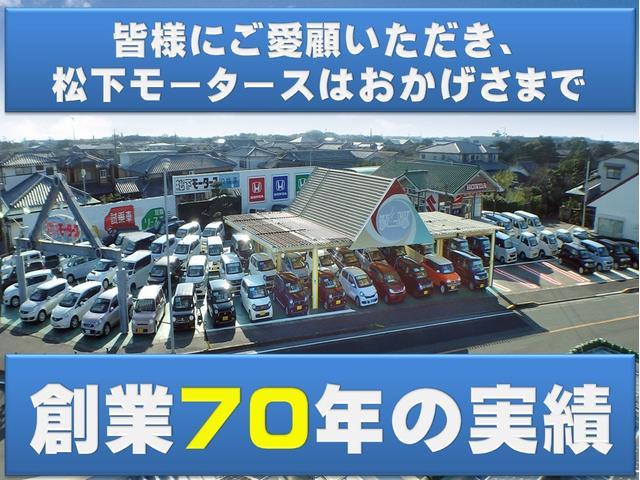 FA /5MT/ETC/キーレス/電動ドアミラー/エアコン/エアバック/ABS/ディーラー試乗車(34枚目)