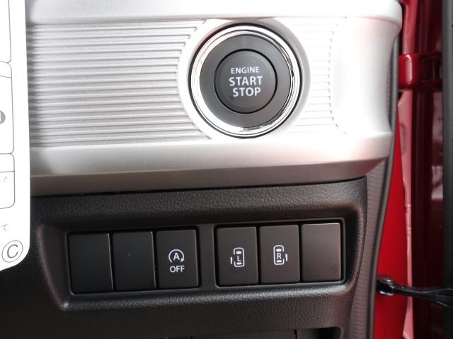 ハイブリッドXZ 両側パワースライドドア/LEDヘッドライト/サーキューレター/ルーフレール/オートエアコン/衝突被害軽減ブレーキ/プッシュスタート/届出済未使用車(15枚目)