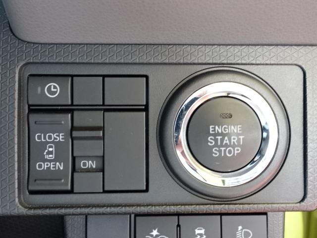 X /スマートパノラマパーキング/片側電装スライドドア/プッシュスタート/スマートキー/オートエアコン/パノラマカメラ/ステアリングリモコン/LEDヘッドライト/衝突被害軽減ブレーキ/ディーラー試乗車(16枚目)