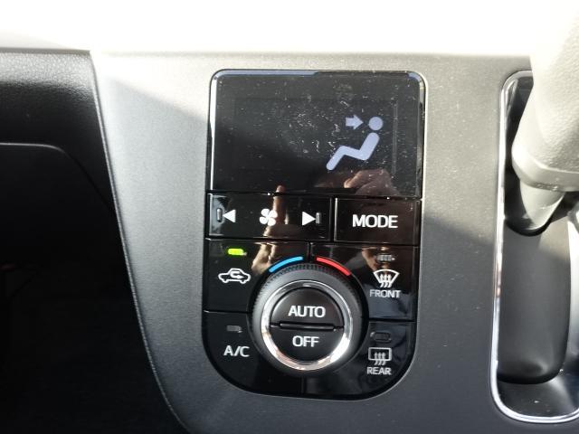 G リミテッド SAIII /プッシュボタン式スタート/LED/ステアリングリモコン/スマートキー/オートライト/パノラマ/シートヒーター/オートエアコン/届出済未使用車(20枚目)