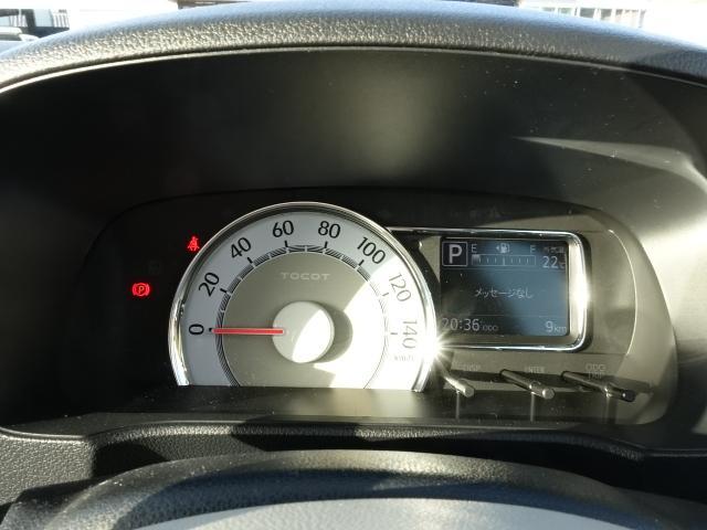 G リミテッド SAIII /プッシュボタン式スタート/LED/ステアリングリモコン/スマートキー/オートライト/パノラマ/シートヒーター/オートエアコン/届出済未使用車(23枚目)