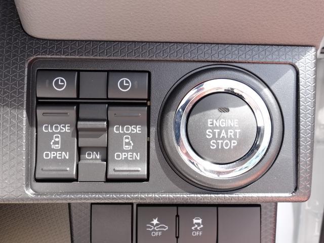 カスタムRSセレクション /衝突軽減ブレーキ/ターボ/フルエアロ/LEDライト/フォグランプ/両側パワースライドドア/パノラマUGP/アルミホイール/クルーズコントロール/ステアリングリモコン/届出済未使用車/(18枚目)